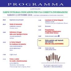 Programma antim